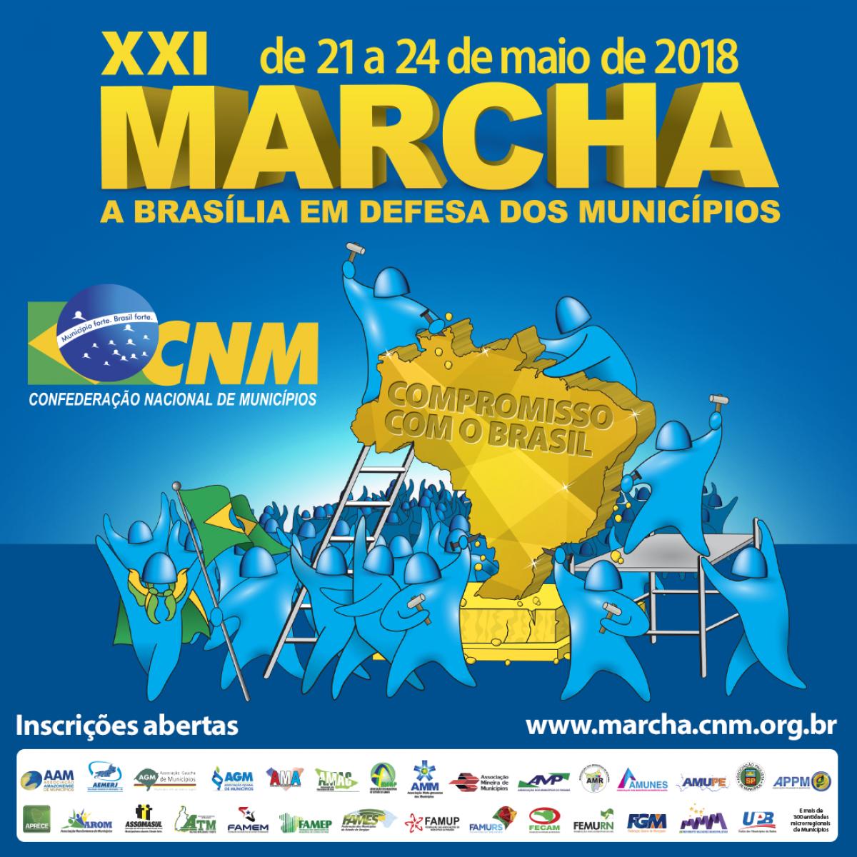 XXI Marcha a Brasília em Defesa dos Municípios: inscrições já estão abertas