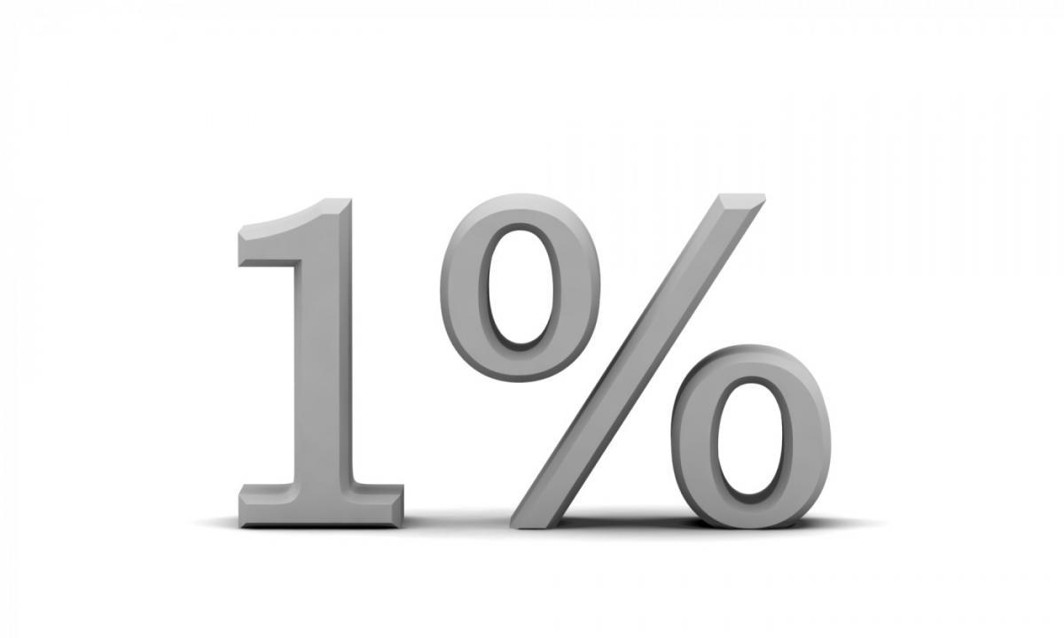 Municípios recebem nessa sexta-feira (7) repasses do 1% do FPM