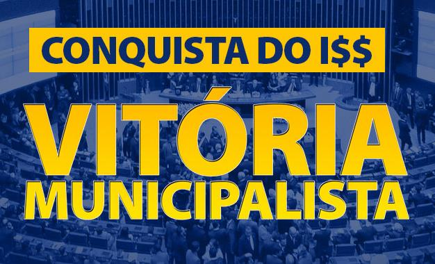 Senado aprova reivindicação dos municípios quanto a cobrança de ISS