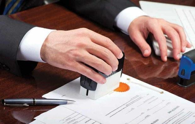 AGM emite Nota Técnica sobre a Lei de desburocratização