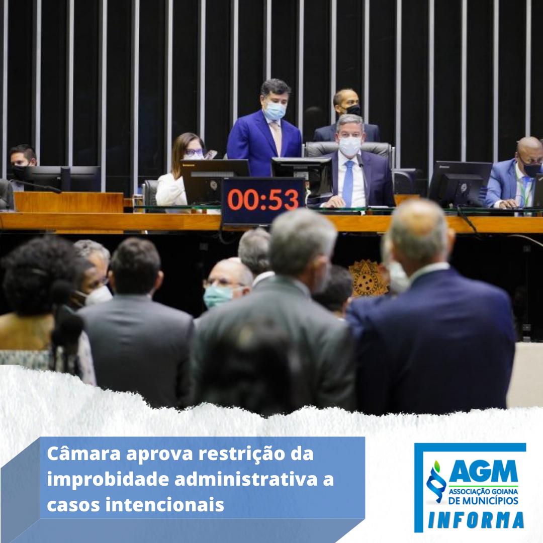 Câmara aprova restrição da improbidade administrativa a casos intencionais
